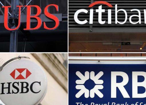 UBS, Citibank, RBS, HSBC - Econ Alerts