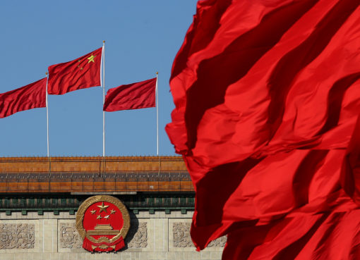 China's Flag - Econ Alerts
