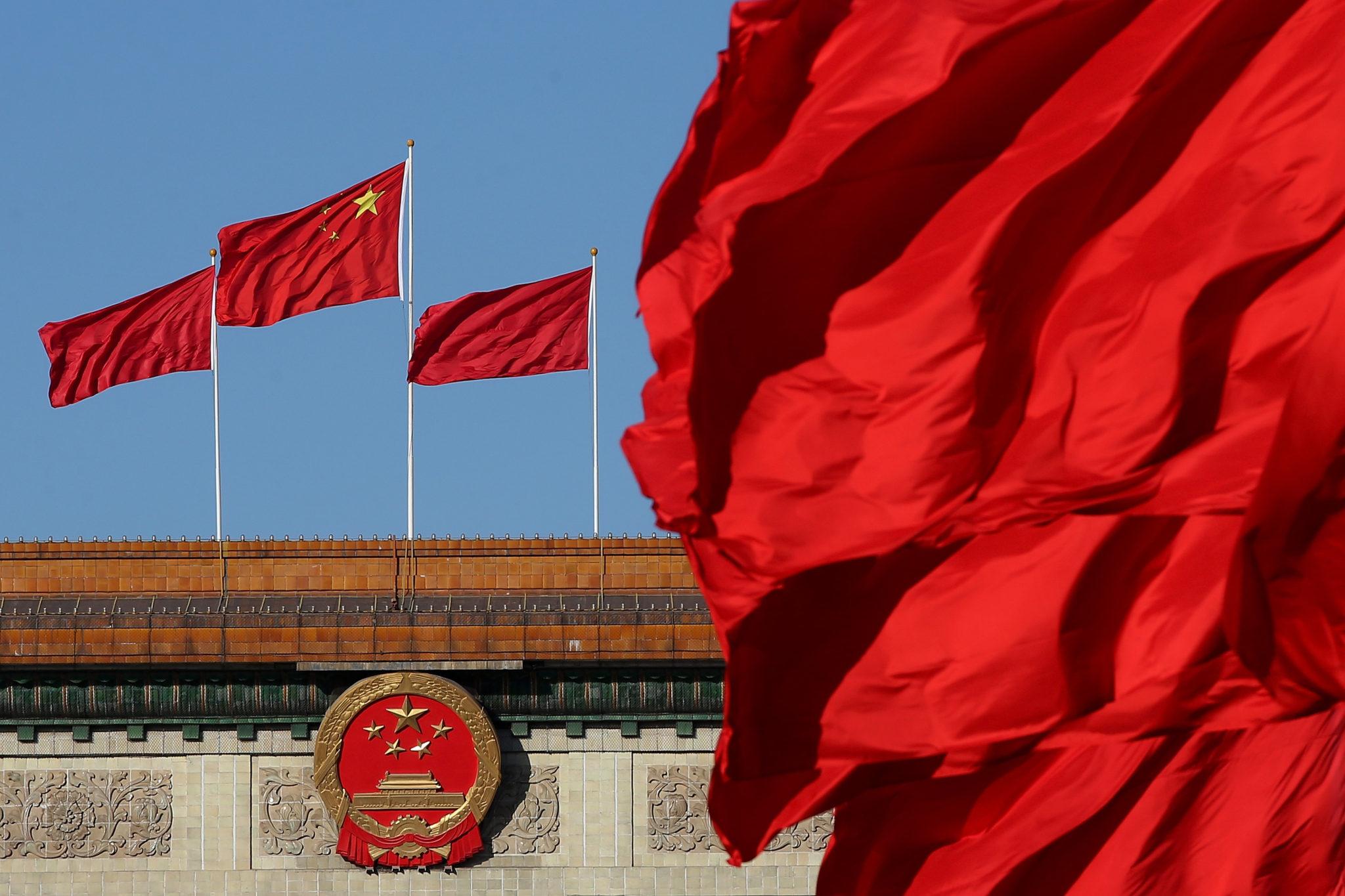 China's Flag - Econ Alerts