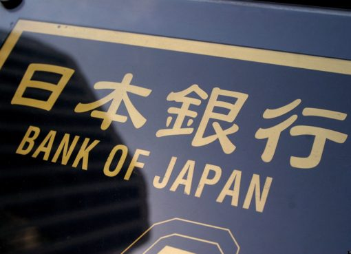 Bank of Japan | Econ Alerts