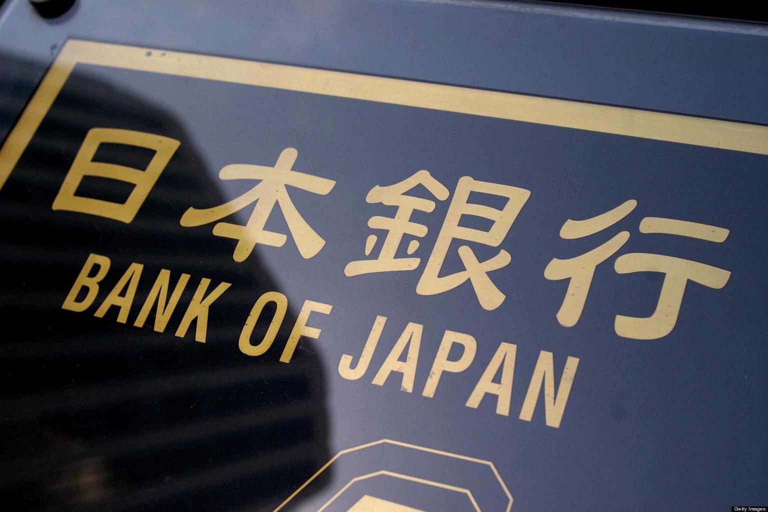 Bank of Japan | Econ Alerts