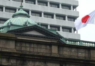 Bank of Japan   EconAlerts