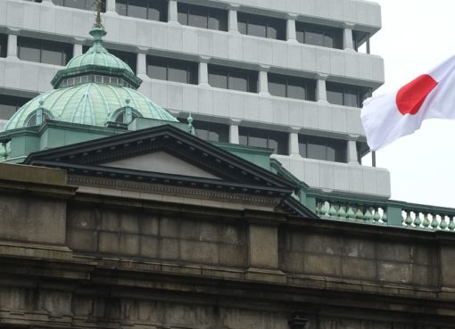Bank of Japan | EconAlerts