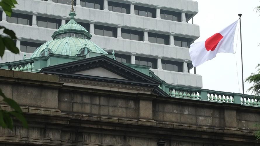 Bank of Japan | EconAlerts