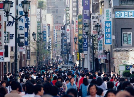 Korea | EconAlerts