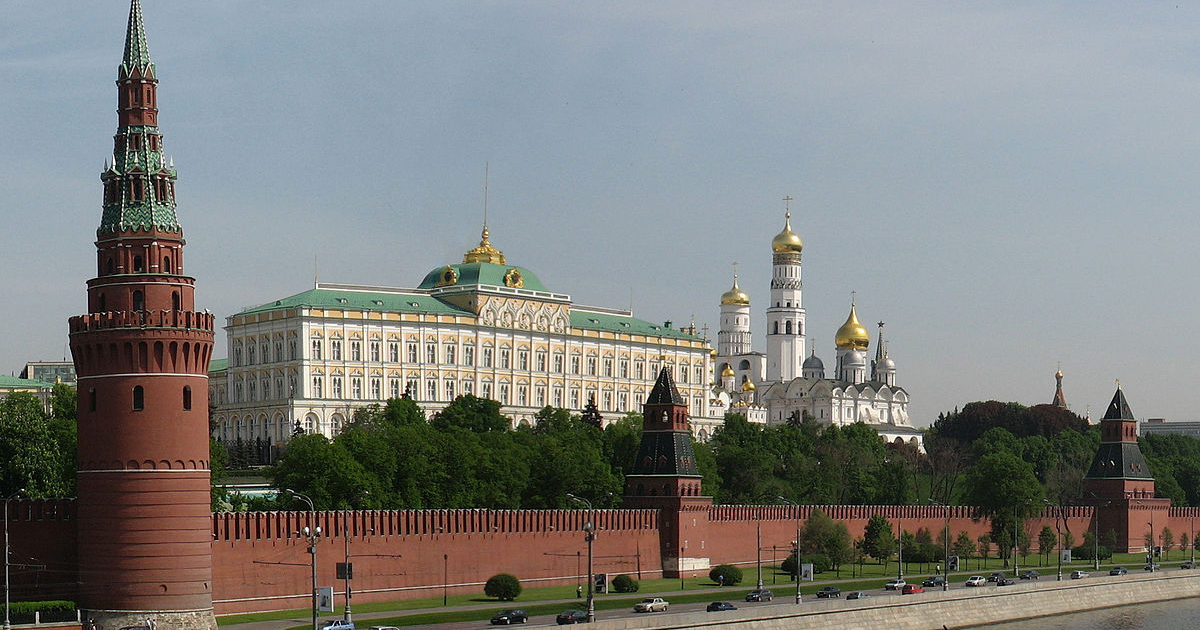 Moscow Kremlin from Kamenny bridge | EconAlerts