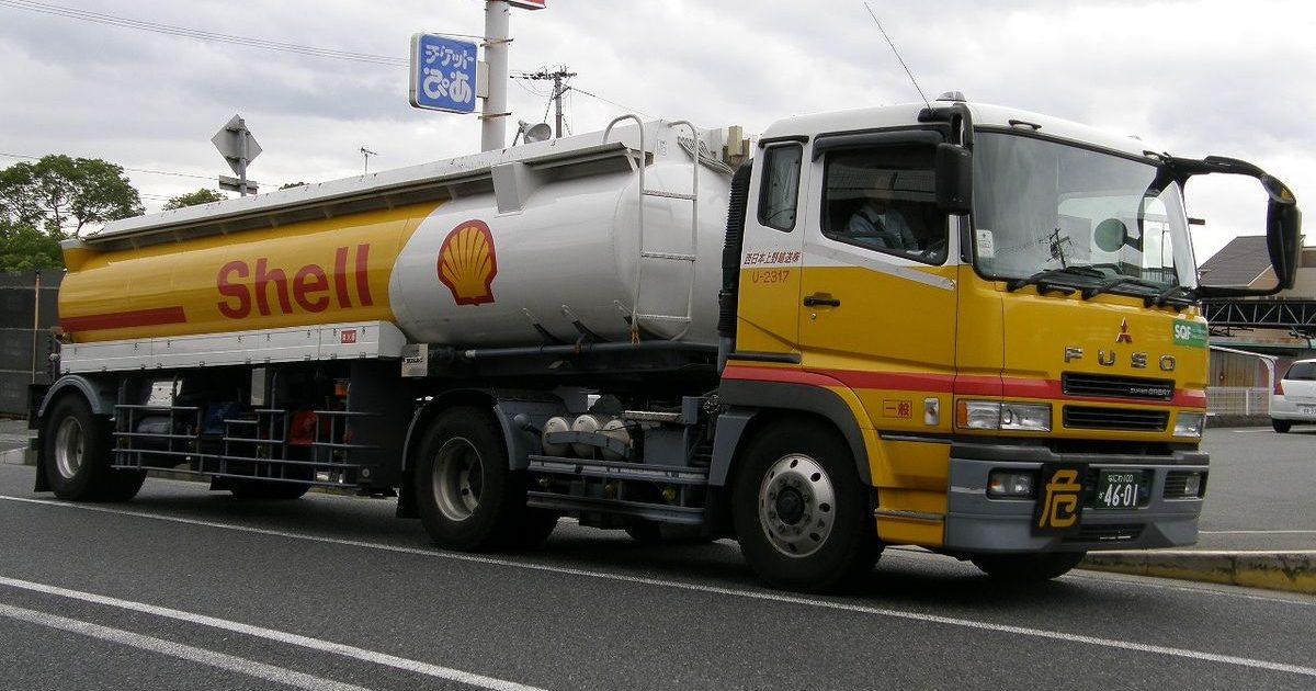 oil tanker truck   EconAlerts
