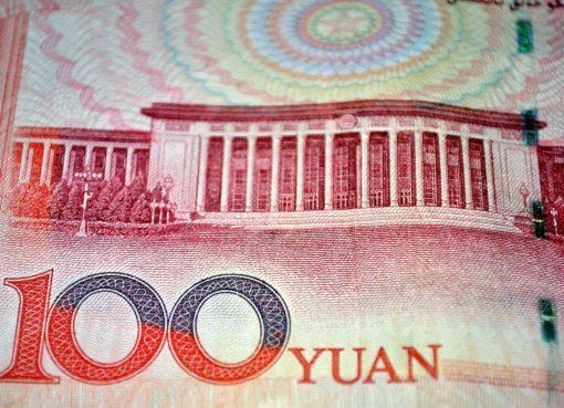 Chinese Yuan | EconAlerts