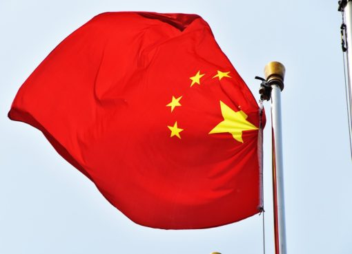 the chinese national flag | EconAlerts