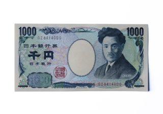 japanese yen   EconAlerts
