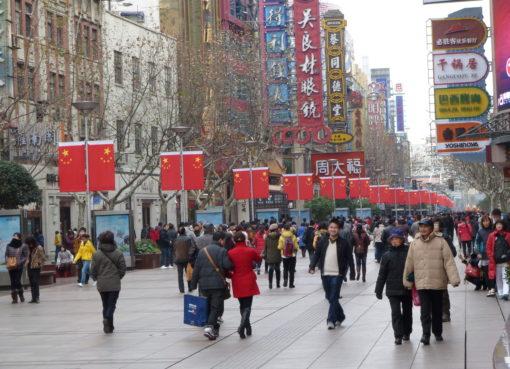 nanjing road | EconAlerts