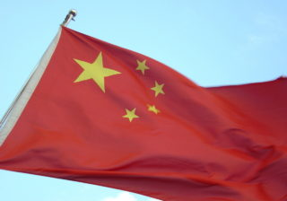 china flag | EconAlerts