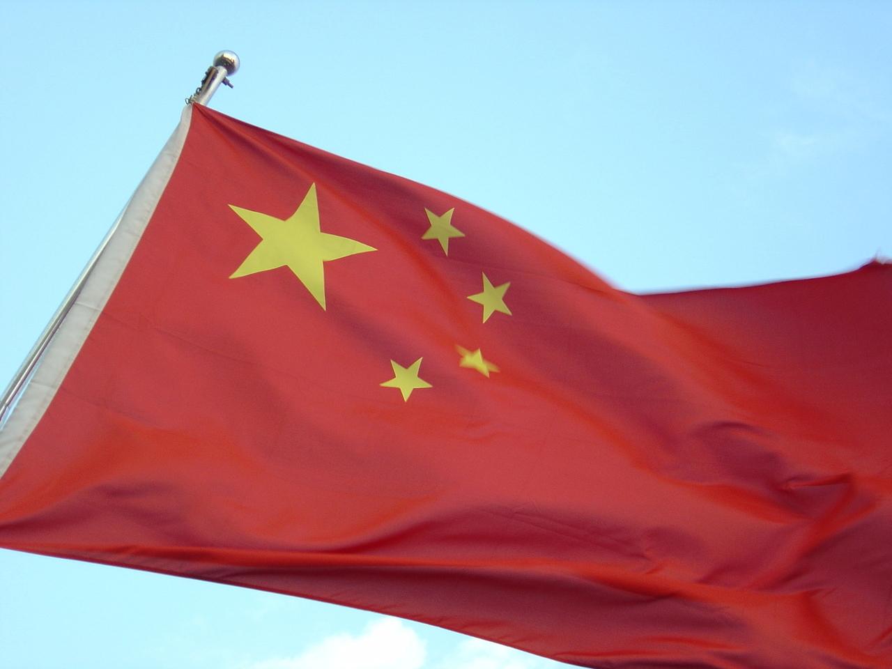 china flag | EconAlerts