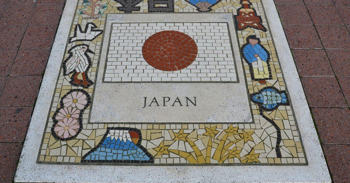 japan team emblem | EconAlerts