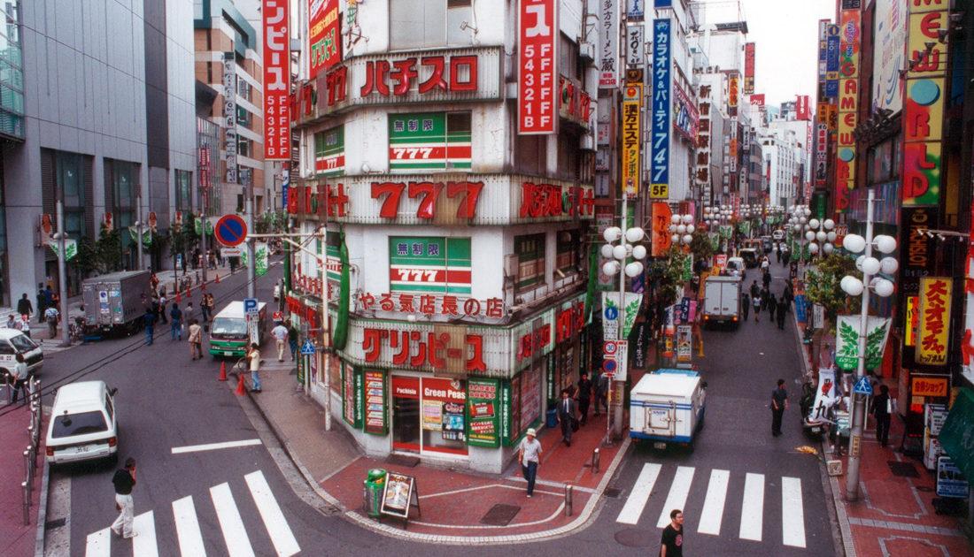 Tokyo   EconAlerts