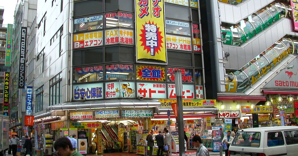 japan tokyo | EconAlerts